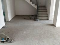 急出售龙城雅居1至2叠加别墅236平毛坯带南花园500万 还有两套3至4层叠加卖