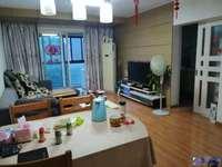 汉城国际,紧邻公园房,砖石楼层好位置,自住首选拎包入住,可随后看房!