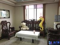 出售西湾新村2室1厅1卫78.64平米146万住宅