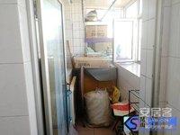 汉浦新村急售急抢房源,看房随时,房东欠外债急售出去,小区优质学区,有需求联系急