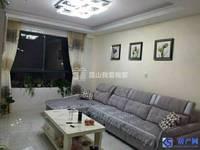 房东换房急出售颐景园2室2厅1卫88平米170万住宅