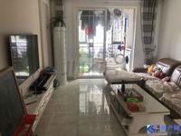 富荣花园 陆家超繁华的位置 最抢手的楼层 房东急卖不可多得 照片真实 欢迎看房!