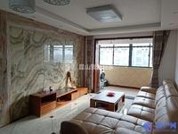 新华舍 精装修三房 便宜出租 家具家电齐全 真实价格照片 随时看房