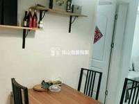房东去深圳急出售颐景园2室2厅1卫88平米165万住宅