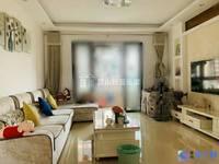 出售金塘园2室2厅1卫90平米210万住宅