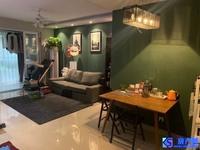 急售 新城翡翠湾 90平精装自住房, 满五唯一