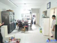 出售青城之恋3室2厅2卫127平米239万住宅