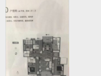 出售金塘园4室2厅2卫140平米310万住宅