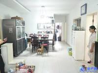 出售青城之恋3室2厅2卫127平米235万住宅