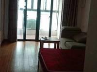 出租百澜地1室1厅1卫50平米2500元/月住宅