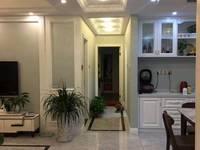 出售兰亭御园3室2厅2卫127平米398万住宅