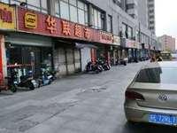 城东黄浦城市花园小区门口沿街商铺租金稳定价格可谈