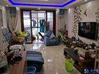 宝城名邸,温馨精装2房,南北通透,卖掉买城东房子,诚心急售