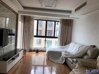 碧悦湾洋房三房两厅两卫出租1800