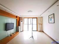 四季华城最经典户型,可做2房2卫或3房1卫,南北通双阳台,带落地窗和飘窗,有匙