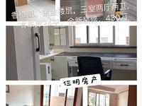 香樟园 实验加二中学区可用 品质小区 精装修3房 价格可谈看房方便