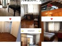 香樟园 实验 二中学区可用 品质小区 精装5房 价格可谈看房方便