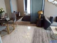 昆山高铁旁,精装现房公寓,不限购不限贷,月租金2500,双铁间,沃尔玛 建滔地标