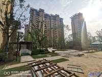 房东换房诚心出售 坐观森林别墅 楼王位置 环境优加 可看房
