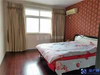 房东出国急出售青江秀韵4室2厅2卫160平米298万住宅