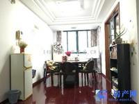 怡景湾二中學区房,一楼带花园50平方,精装修3房户型方正