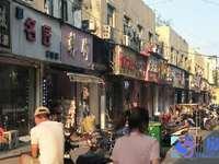美丰路南星渎商业街最繁华地段旺铺人流量巨大