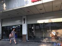 樾阁路203号沿街商铺对外出租,2开间的1/2楼,无转让费