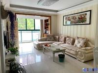 裕元新镇学区 光大花园 精装小三房 满两年 位置好 送车库 房东去外地发展急售