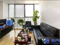 弥敦城公寓 全新一手房 毛坯交付 出门就是万达 投资自住的不二之选 多套可选