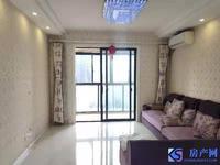 超便宜的精装大三房 可落户可上学 送大阳台一个看房随时