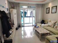 阳光水世界三期稀缺多层 精装两房 保养好 房东工作调动急售 随时看房