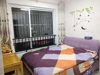 绿地21新城 精装两房 明星户型 得房率高 房东换房 诚心出售 急售急售