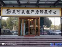 出租共青新村B区141平米13500元/月商铺