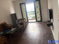 出租苏尚帝景2室2厅1卫100平米1700元/月住宅