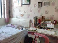 中大未来城 娄江学校 豪华装修 自住保养很好 比市场价低很多