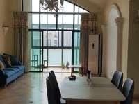 阿里山经典三房南北通透 环境好 装修经典 拎包入住看房仿版