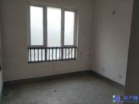 底价急售,东壹号83平,两房朝南户型,采光好,满2年