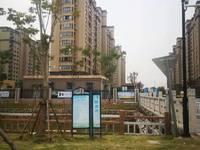 出售兰泾花苑2室1厅1卫99平米130万住宅