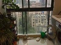 房东急售 昆城广场对面 汇杰雅苑87平 精装2房 送家具家电 景观楼层