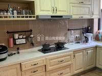 急出售衡山城3室2厅2卫137平米226万住宅