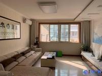 宝岛丽园:224平5居室,复式精装,独家房源,急卖!!!