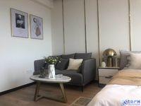 城南枢纽旁 联邦国际 精装房 低首付 看房随时 首付7.5万起