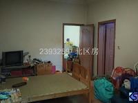 红峰新村 一楼带院子 玉峰 二中 诚心出售 学区可用 拎包入住 看房随时