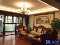 荣记 玖珑湾,精装五居室,南北通透,诚心出售,送车位,多套在卖