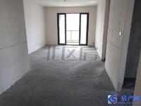 中大简界毛坯小3房,满2年楼层好,房东靠谱诚心出售