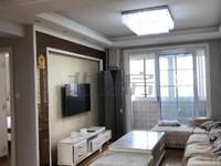 陈巷花园 陆家环境绝佳的小区 普通装修 三室两厅 房东急售 此价格不可多得哦!
