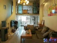 虹桥公寓 玉峰娄江 满两年 可落户 学区可用 装修好 拎包入住 看房随时联系