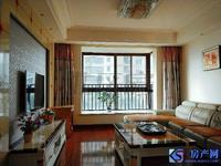 九方城商圈 海峰公寓 首付33万 房东急售 价格可谈180万