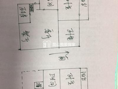 市区圆明东村,精装4房,南北通透,学区未用,交通便利,房东急售,价格低