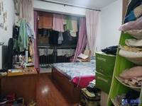 首付20万 买城南碧桂园对面精装2房 满五维一税少 房东换房 低价出售